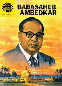 The Best Composition Of Dr. Bhim Rao Ambedkar Jayanti Sms 2010 ...