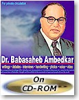 Dr. Ambedkar on CD-ROM